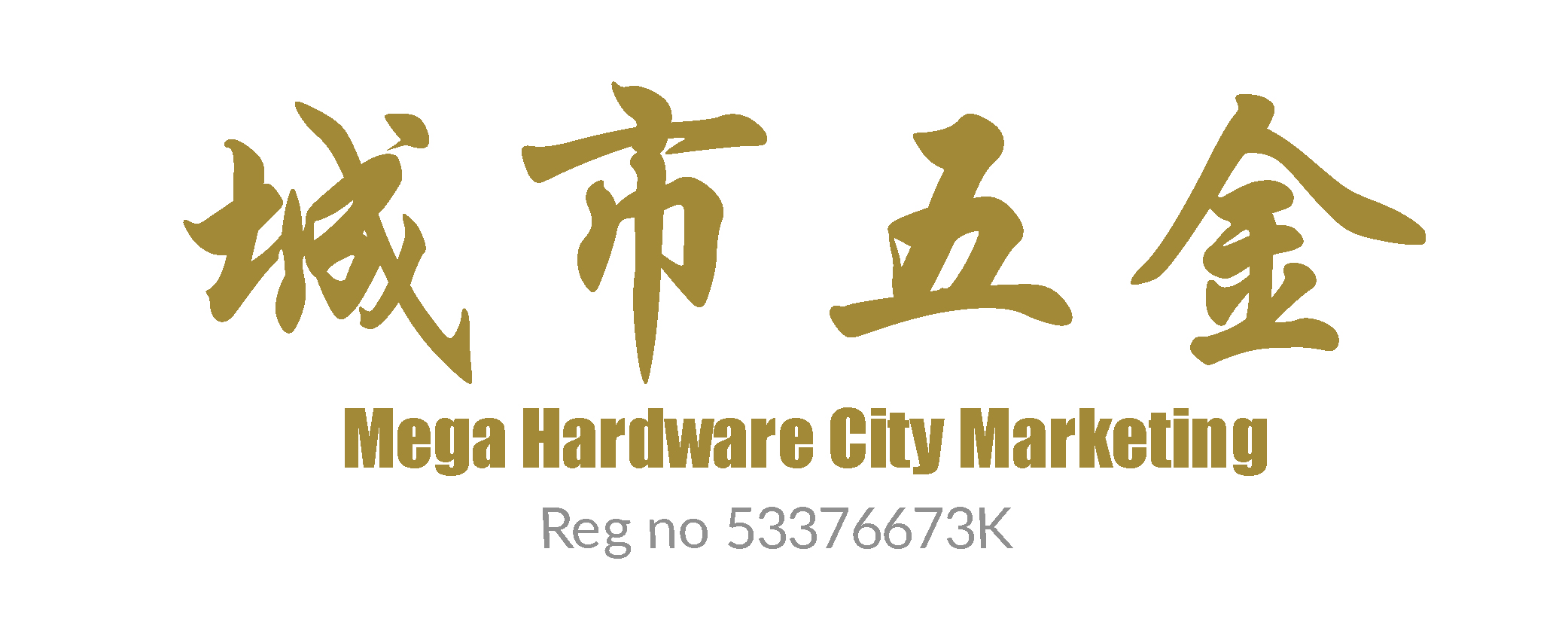Hardwarestore – Mega Hardware City Marketing